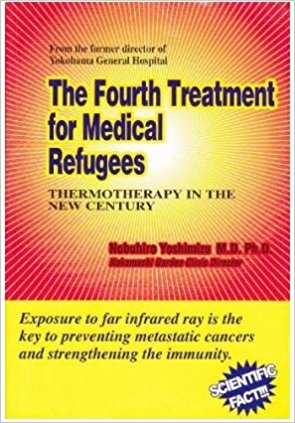 """The Fourth Treatment for Medical Refugees"""